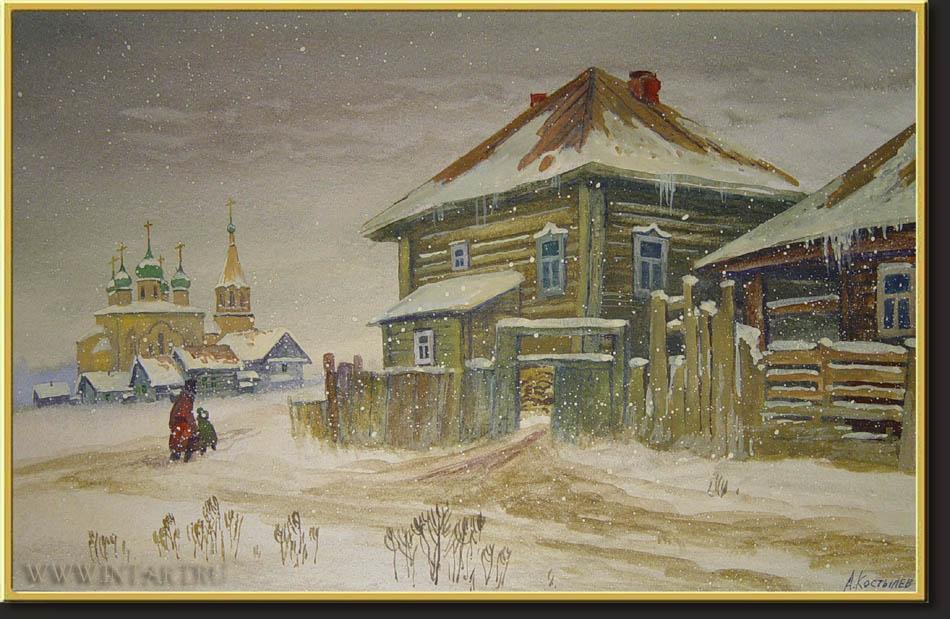 Артур Костылев